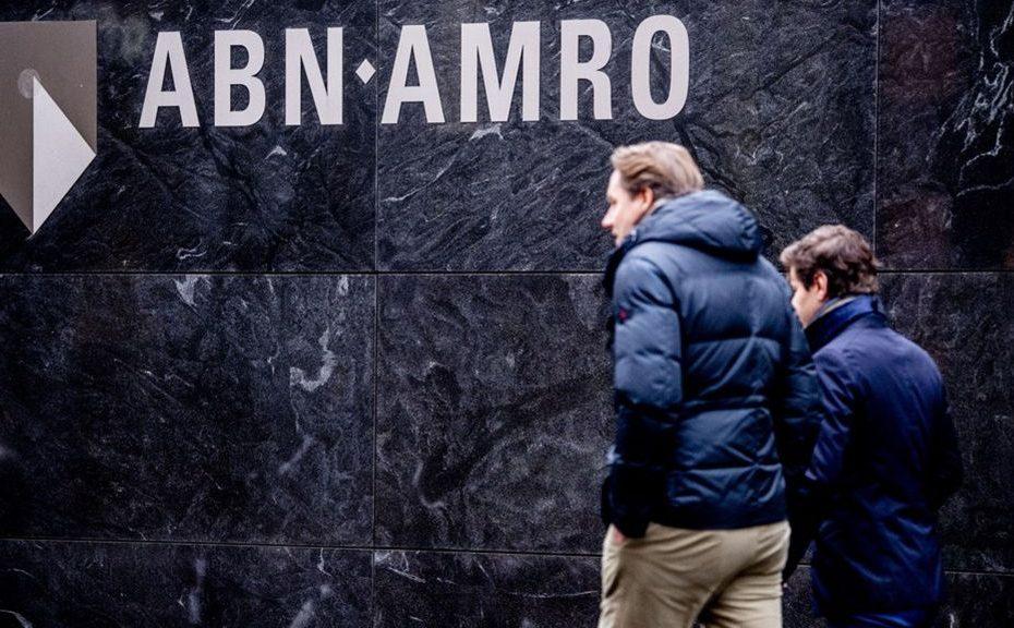 ABN Amro aandelen kopen, Aandeel ABN Amro koers